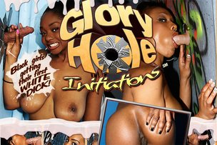 Gloryhole Initiations